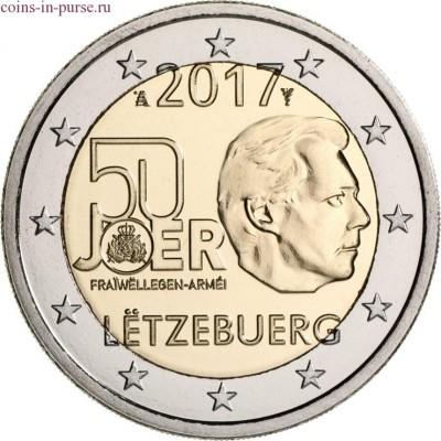 50-летие добровольной военной службы в Люксембурге. 2 евро 2017 года.  Люксембург. (UNC)