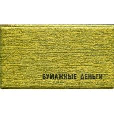 """Монетник """"Бумажные деньги"""" цветной (лимонный)"""