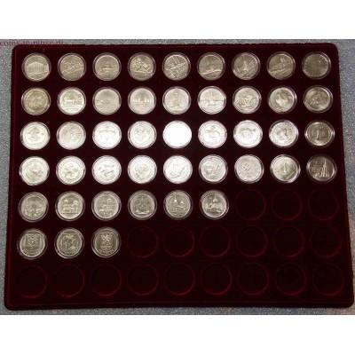 Набор памятных рублевых монет Приднестровья в планшете. Монеты в капсулах (UNC)