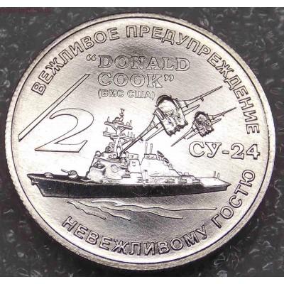 Жетон-монета