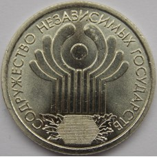 1 рубль СНГ 2001 год. СПМД (из обращения)