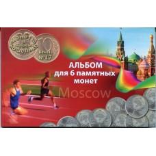 Альбом - для 6 памятных монет - Олимпиада 1980 года